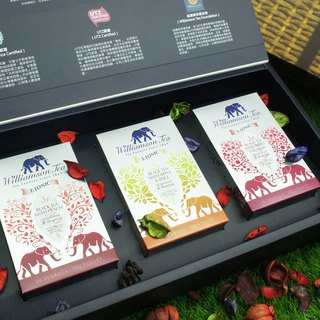 [Year of the Year] Romantic Fruity--Williamson Tea Tea Bag Gift Box