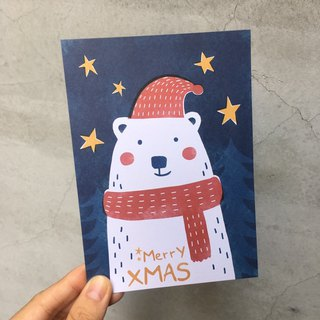 Christmas Postcard - Big White Bear
