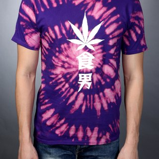 Herbivorous men - men's tie-dyed T-Shirt