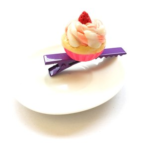 Pin 58 purple cupcakes.