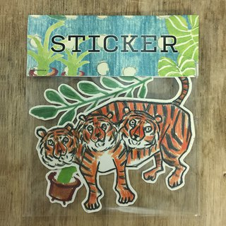 Siamese tiger sticker set