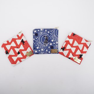 Christmas Gift Set: 3 Square Pouches