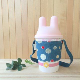 Adoubao- drink cup bag - blue & color little dots