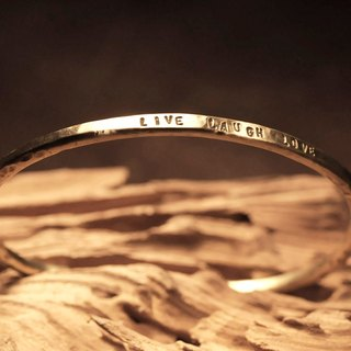 Brass Bracelet - Rough Scar