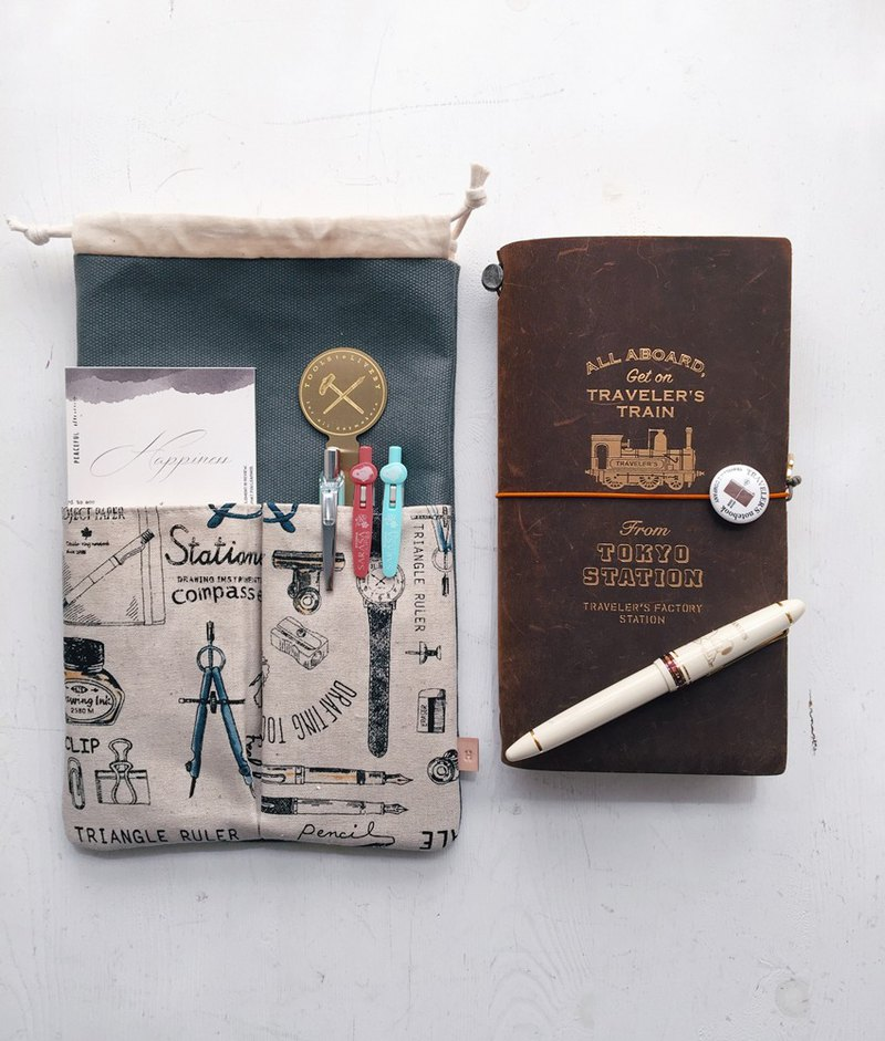 Stationery book storage bag (tn/hobo/MD/diary/notebook/hand account)