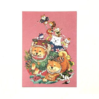 Year of the Dog Greeting Card/Universal Card Shiba Illustrator Postcard