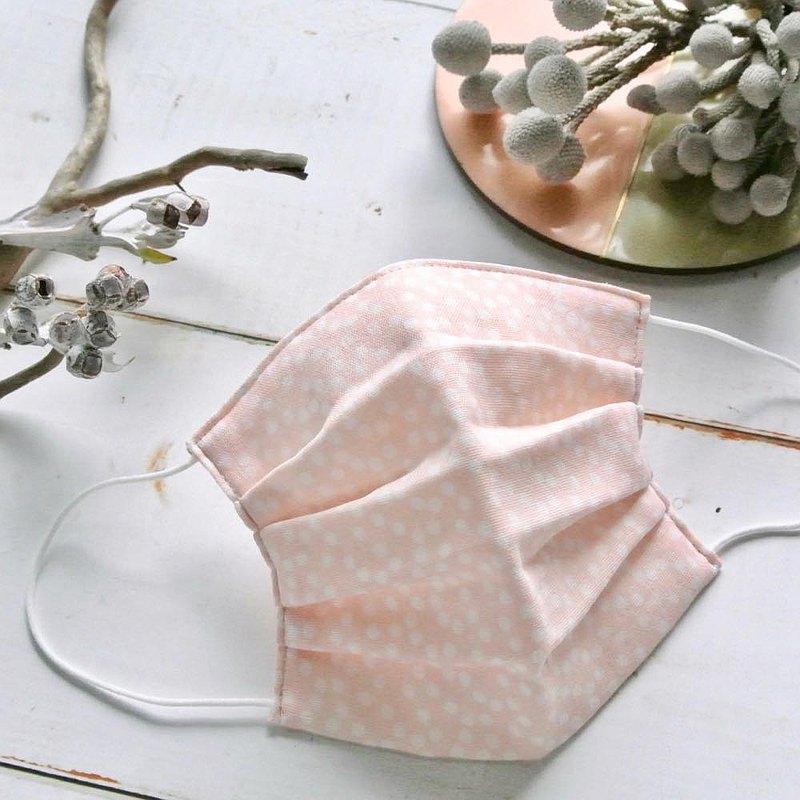 和柄 點點 粉紅色 手工立體口罩 可洗滌 日本製純棉二重紗布 成人
