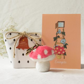 Positive - strong mushroom keychain postcard Christmas Gift Set