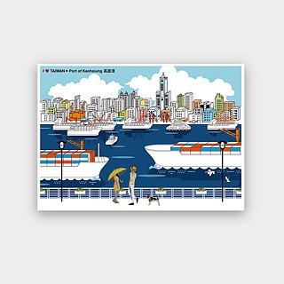 I love Taiwan Postcards ● Kaohsiung Harbor Port of Kaohsiung