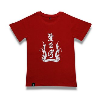 Love Taiwan Retro T-Red