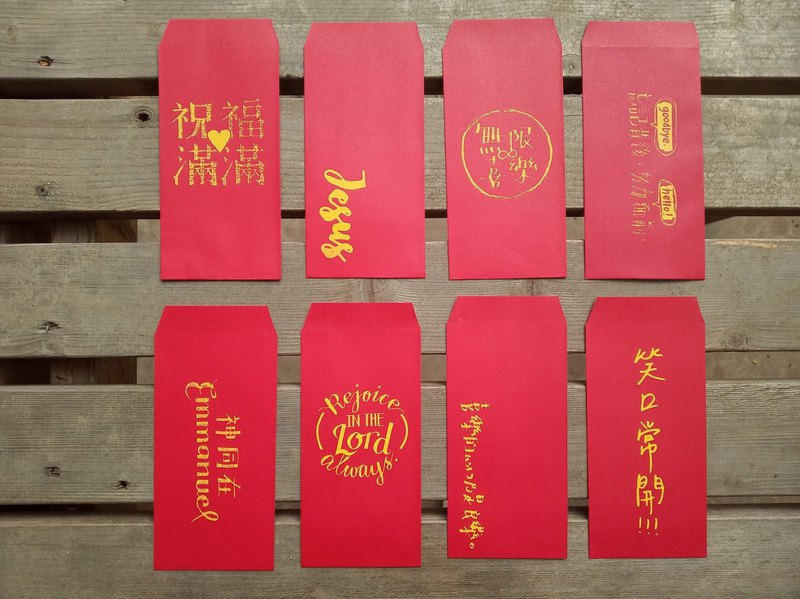 Hand-printed red envelope bag-combination price (8 patterns)