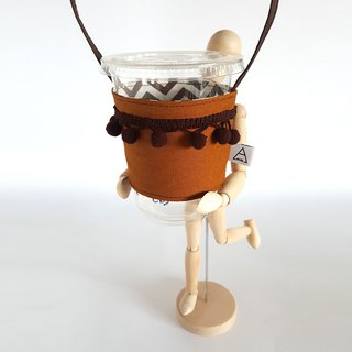 Warm caramel brown hairball fringed drink cup bag