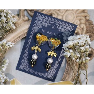 Baohua yellow bouquet Zhenzhu cotton bow ear clip earrings