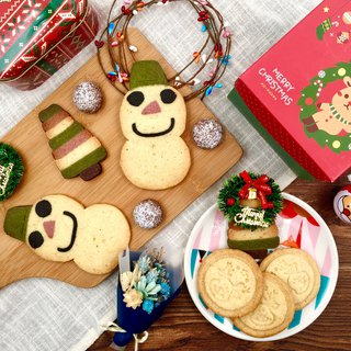 Christmas Series Bean Dart Cookies Gift Box
