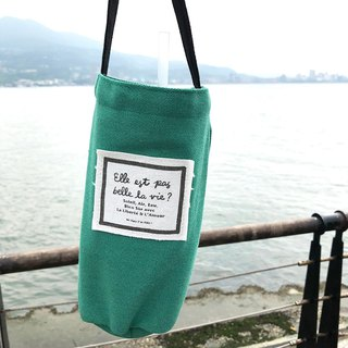 FIFI life is beautiful Portable Drink Bag - Forest Green