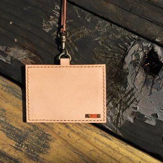 Simple │ Horizontal Document Holder _ Vegetable tanned leather