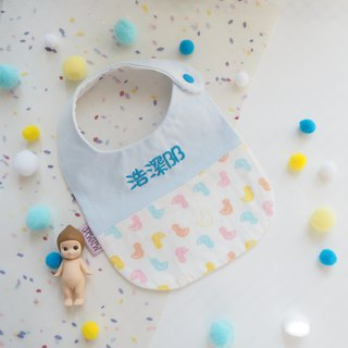 """Togetherness""Handmade Name Embroidery Baby Bib - Blue Chick Style"