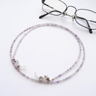 Fluorite Beaded Eyeglasses Holder Chain - Gift for Mom & Dad