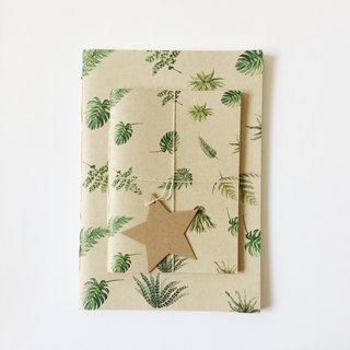 Set of A5+A6 Botaniacal Notebook