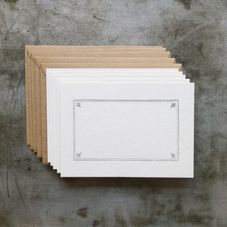 Letterpress Short Text Card / Border (5 copies in)