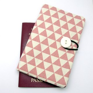 Passport sleeve, passport cover, fabric passport case, pouch (Ps11)