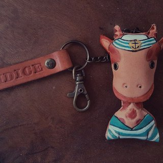 Handsome navy giraffe pure leather key ring can be engraved (lover, birthday gift)