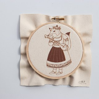 Forest Department Miss Fox illustration embroidery material package