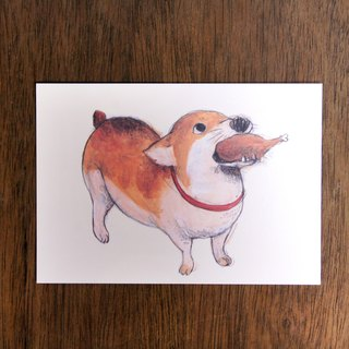 Postcard - A Dog with Chicken Leg