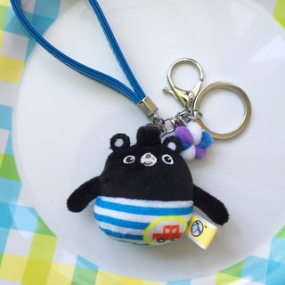 Blue Striped Car Bear Key Chain Strap