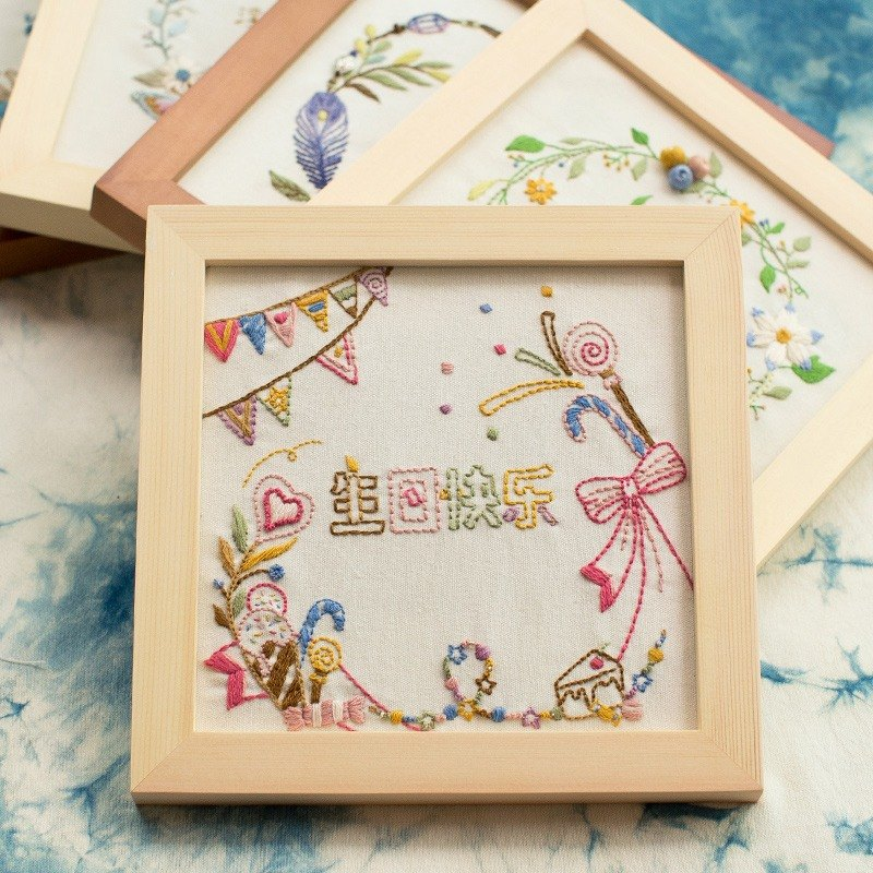 Free To Play Diy Material Package Handmade European Embroidery