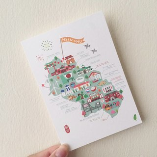 Hsinchu Fun Limited Edition Postcard