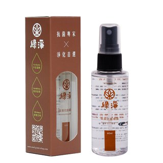 【Green Net Green】 moisturizing antibacterial spray 60ml-cypress wood (# antibacterial # deodorant natural cypress wood # spray readily)