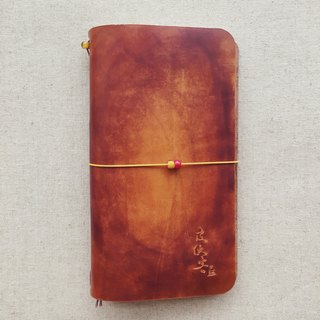 Travel notebook TN standard this Italian vegetable tanned leather handmade yellow brown leather design custom