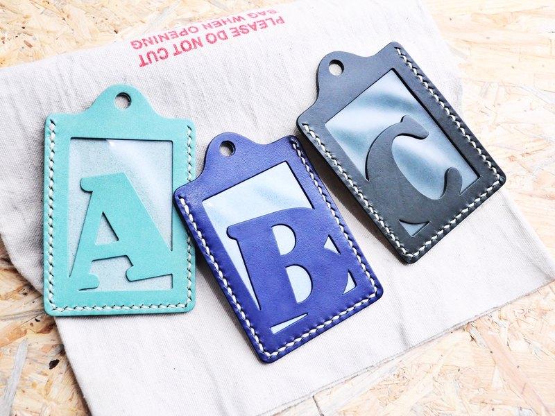 【頭文字A|B|C 英文字母證件套】好好縫 皮革材料包 免費壓字 手工包 卡片套 卡片夾 名片夾 簡約實用 意大利皮 植鞣革 皮革DIY
