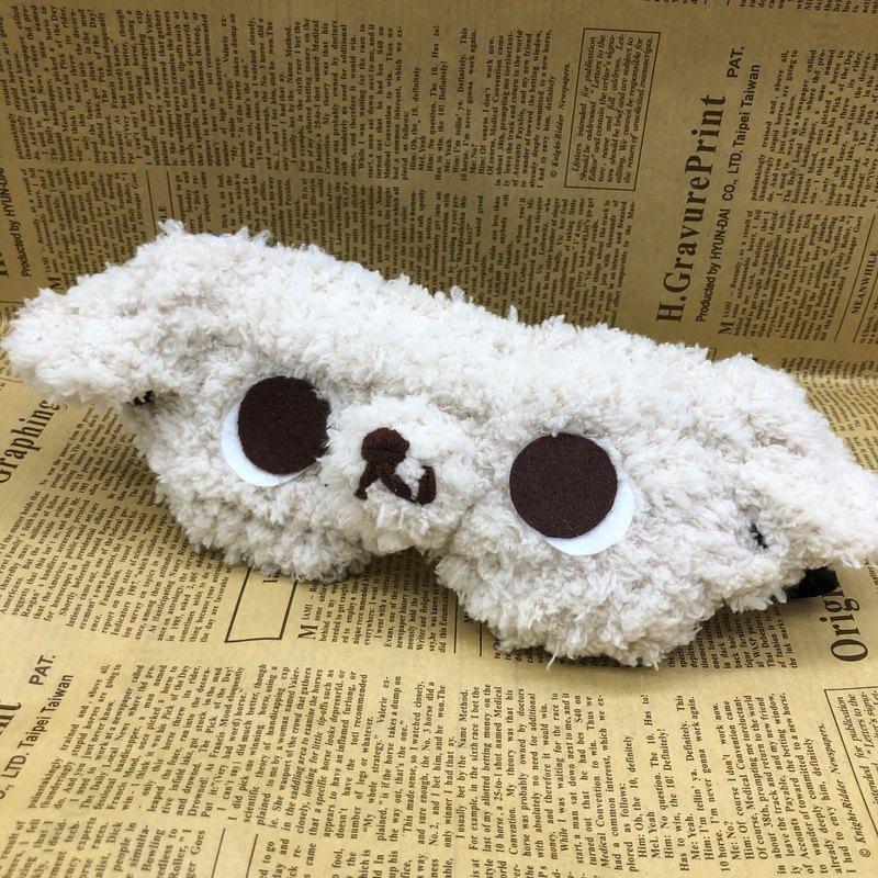 棉花糖動物眼罩-黃金獵犬