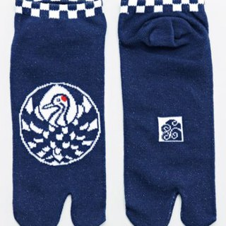Pre-order crane short version - two fingers socks foot bag 7JKP8215