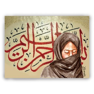 Hand-painted illustrator Multimeter / Card / Postcard / Illustration Card - Masked Girl Islamic Persian Mysterious Middle East