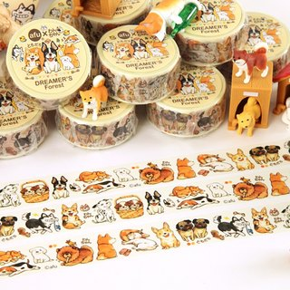 Afu illustration paper tape - one hundred kinds of life of Mao Baby | Japan and paper tape | Made in Japan