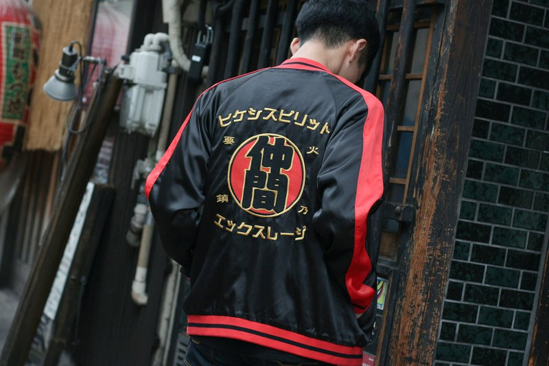 Fire-fighting embroidery jacket