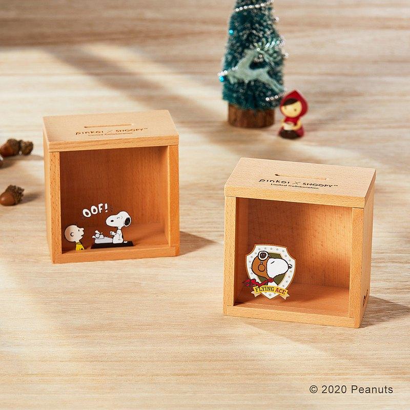 【Pinkoi x Peanuts 存錢盒】透明看得見 撲滿 聖誕禮物