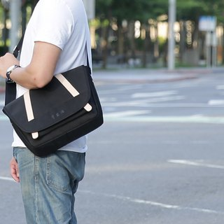 Share Pure Black Simplified Mailer Side Backpack - Deceive Mystery