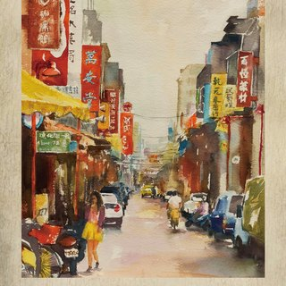 Javi Taiwan Watercolor 100 Notebook - Dihua Street (Limited Offer)