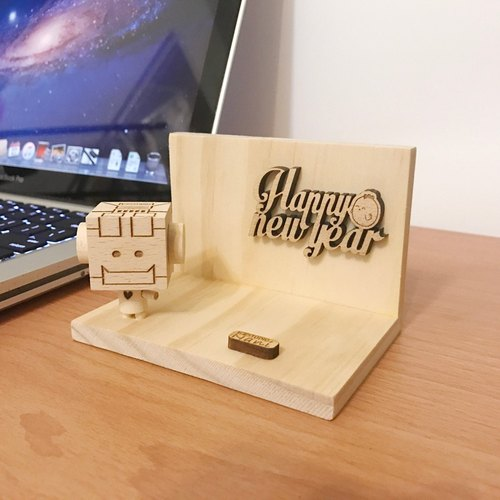 NANI phone / card holder 2017 Tait (chicken) Italian Happy New Year Edition