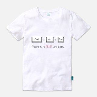 Please try to reset your brain. - Neutral short sleeve T-shirt