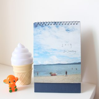 2019 Do Something / Triangle Desk Calendar