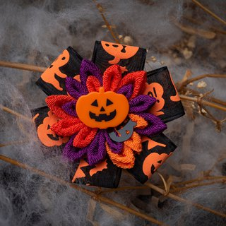 [Halloween limited] つまみ 工 / / wind cloth flower pumpkin ribbon 髪 菊 chrysanthemum