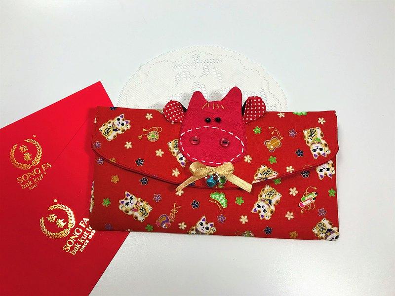 Fantasy【燙金招財貓棉布】牛來好運紅包袋/存摺袋