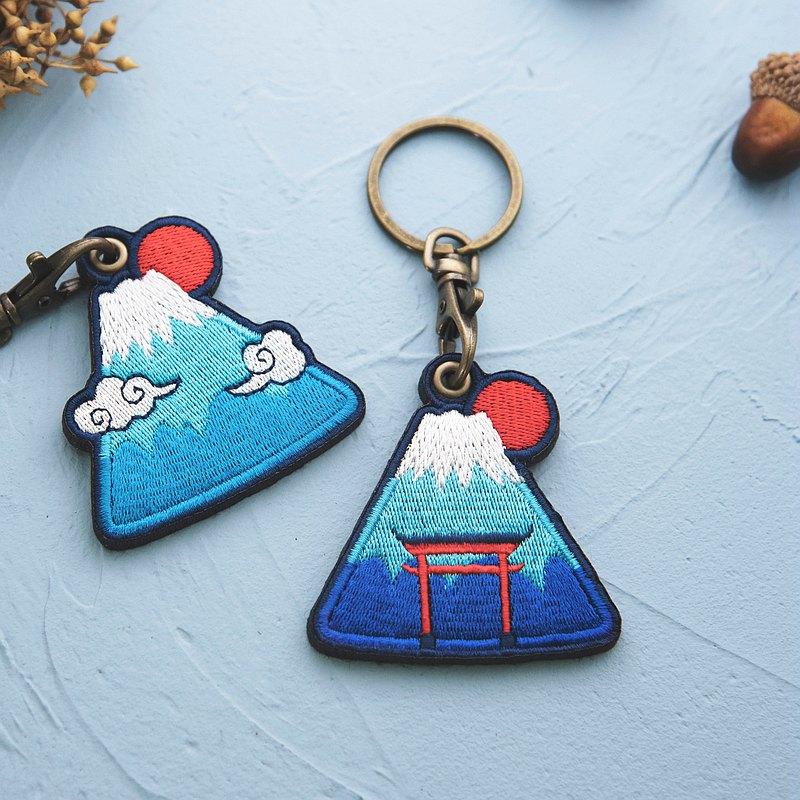 富士山 雪見日出系列 刺繡吊飾 可客製化 鑰匙圈