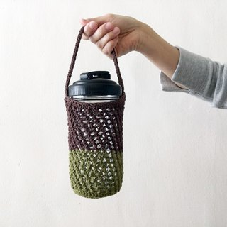 Mesh woven kettle bag, beverage bag, deep coffee and mustard