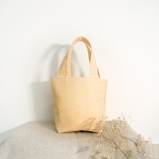 Handmade Lightweight Portable Bag - Beige